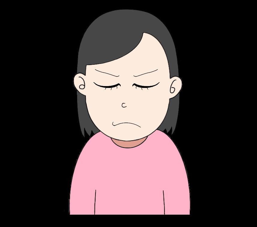 不満気な女性のイラスト