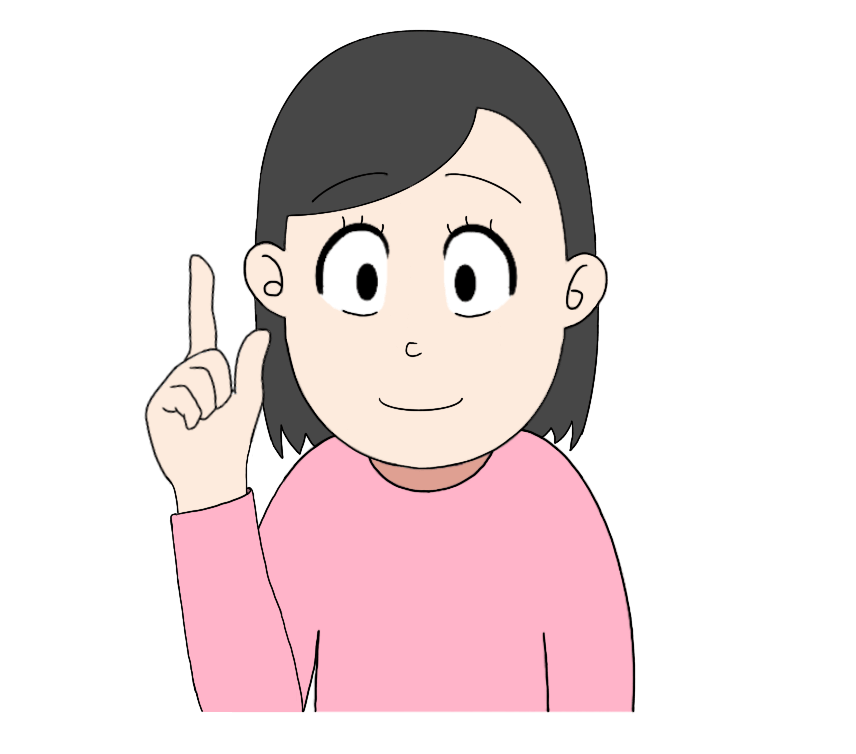 指を立てる女性のイラスト
