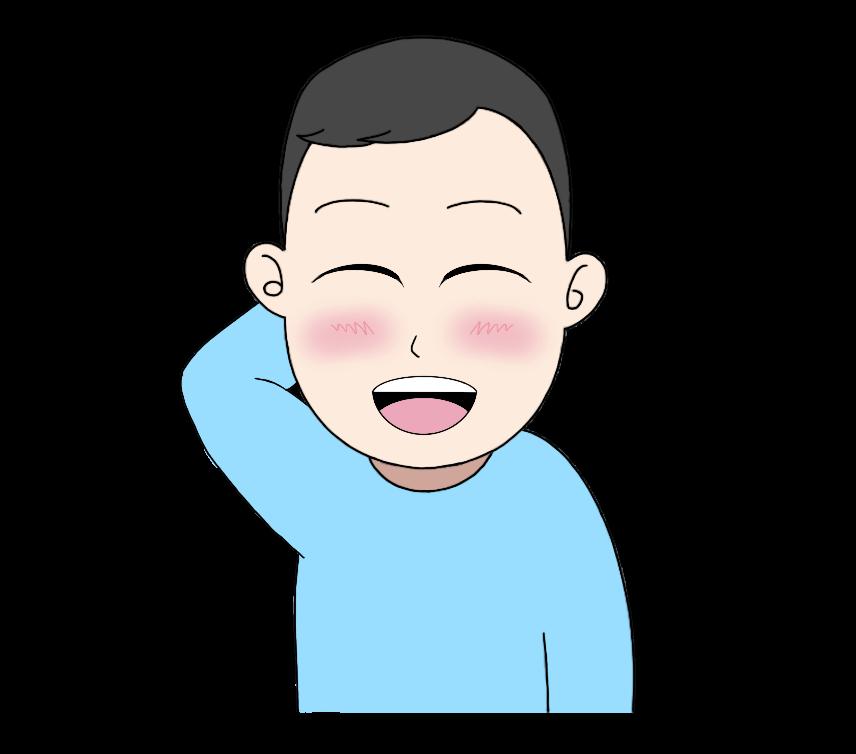 照れ笑いの男性のイラスト2