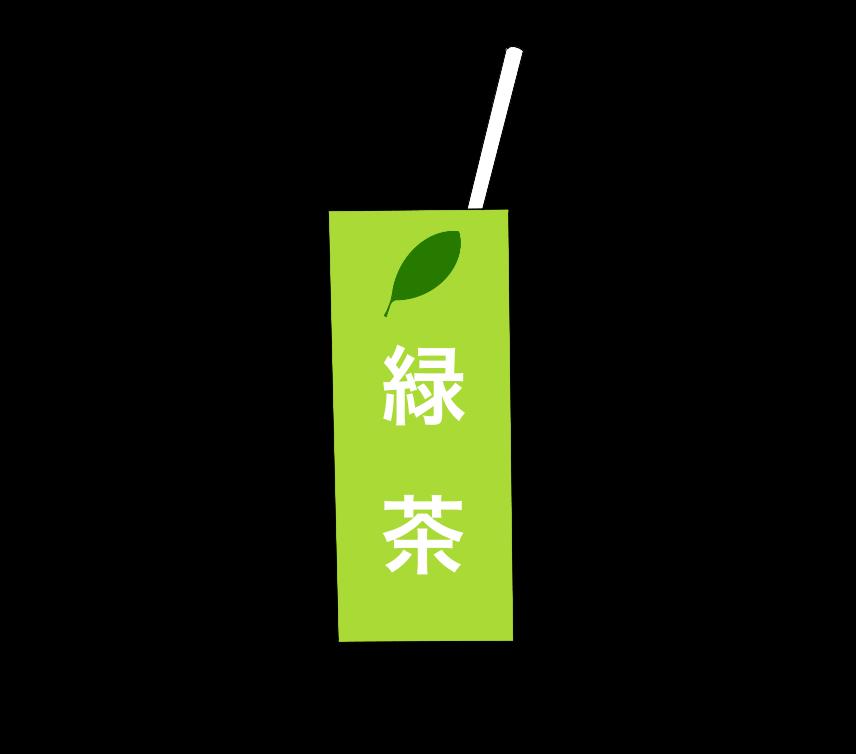 緑茶(紙パック)のイラスト