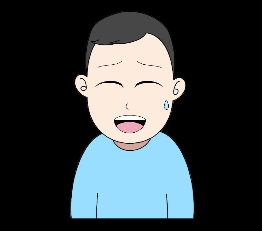 苦笑いの男性のイラスト