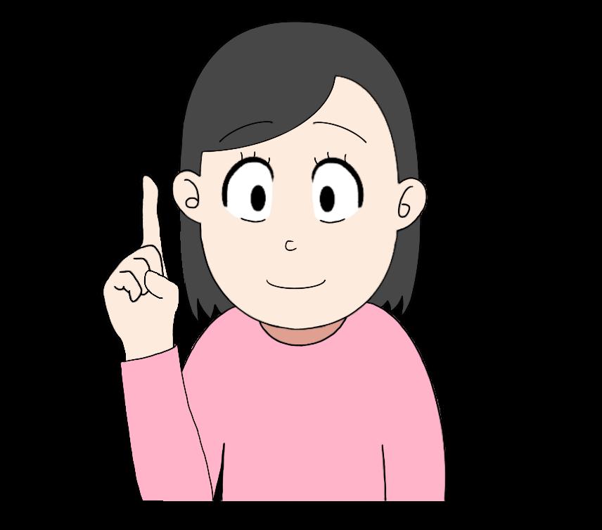 1本指を立てる女性のイラスト