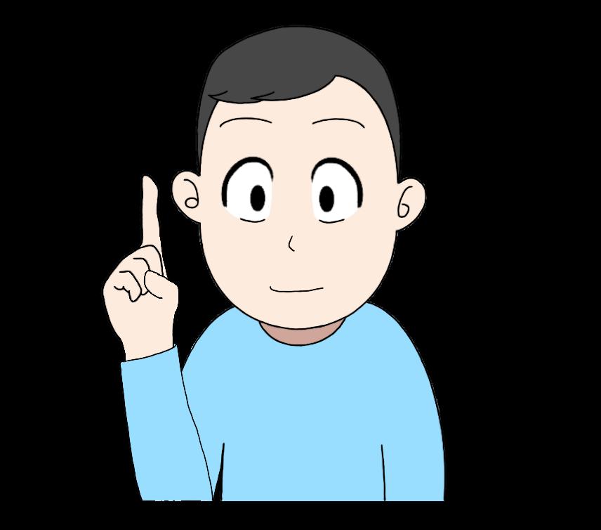 1本指を立てる男性のイラスト