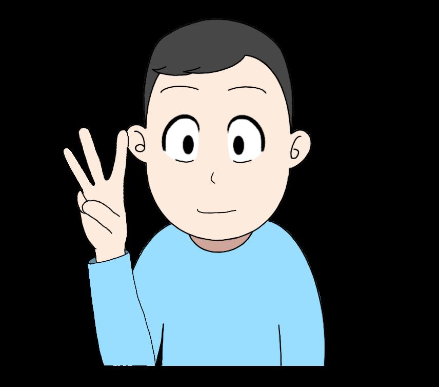 3本指を立てる男性のイラスト