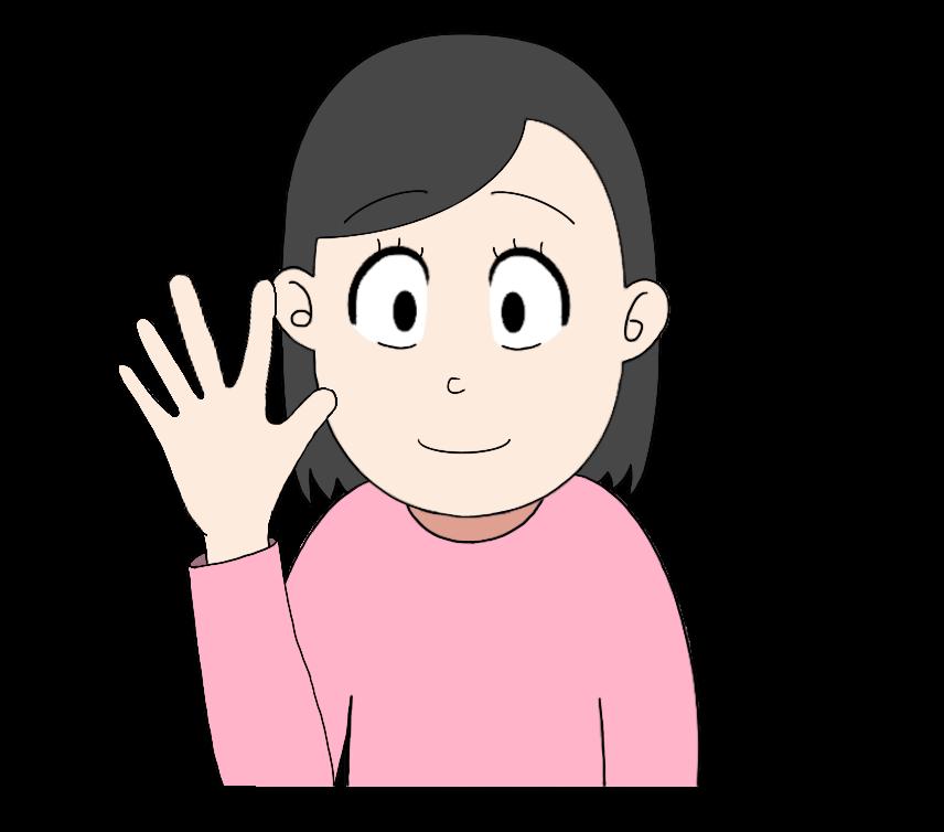 5本指を立てる女性のイラスト