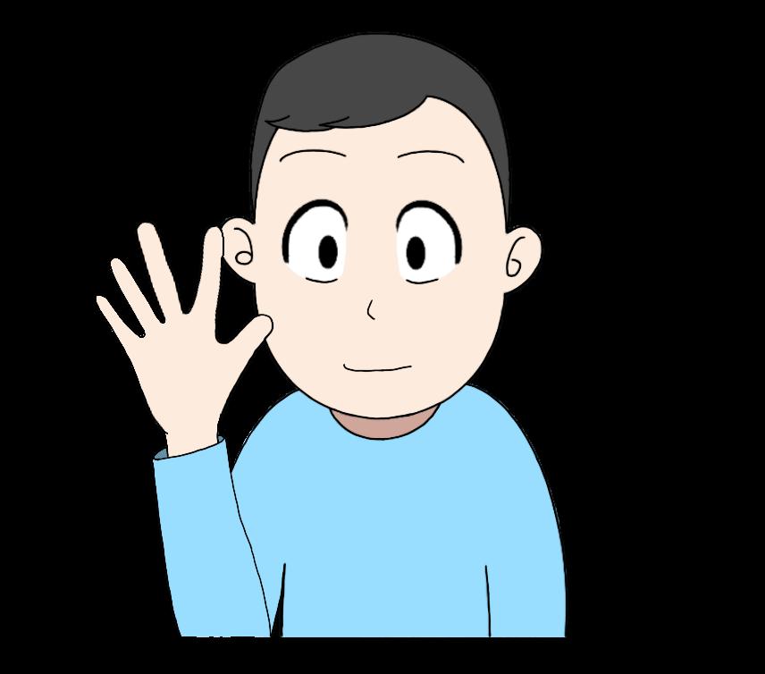 5本指を立てる男性のイラスト