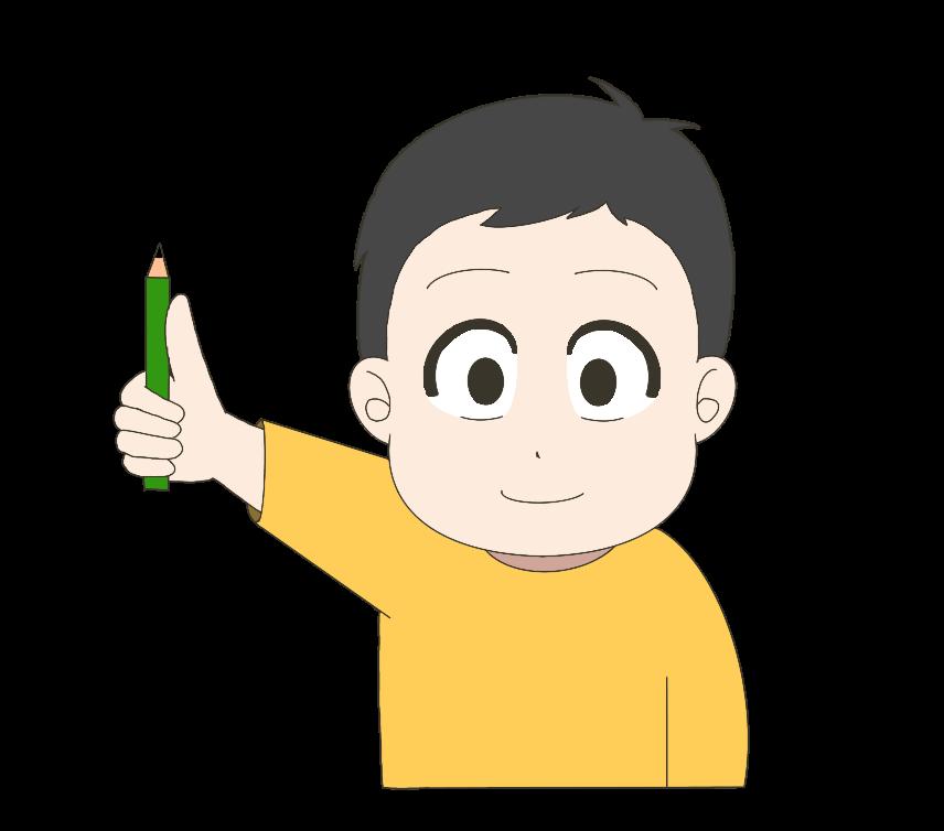 えんぴつを持つ子供(男の子)のイラスト