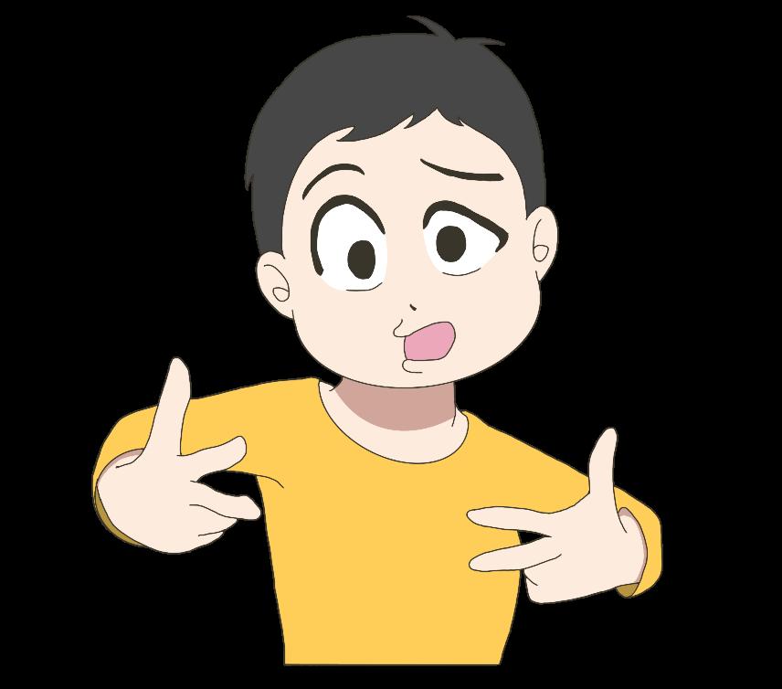 チェケラのポーズをする子供(男の子)のイラスト