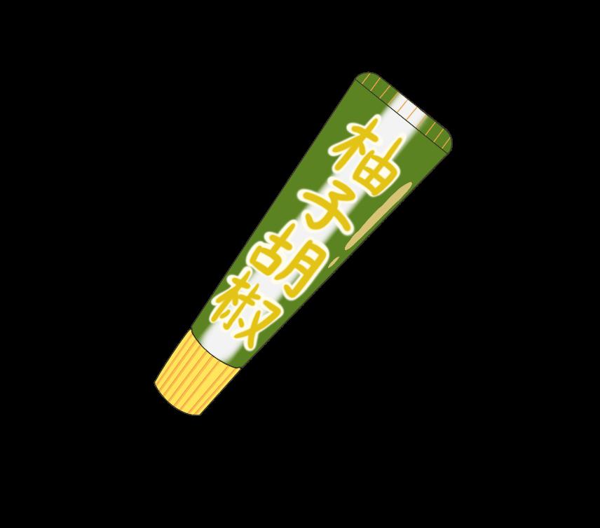チューブ柚子胡椒のイラスト