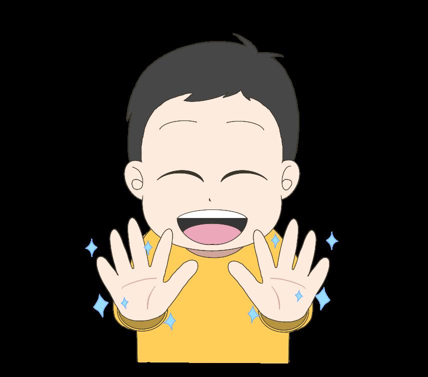 手が綺麗になって喜ぶ子供(男の子)のイラスト