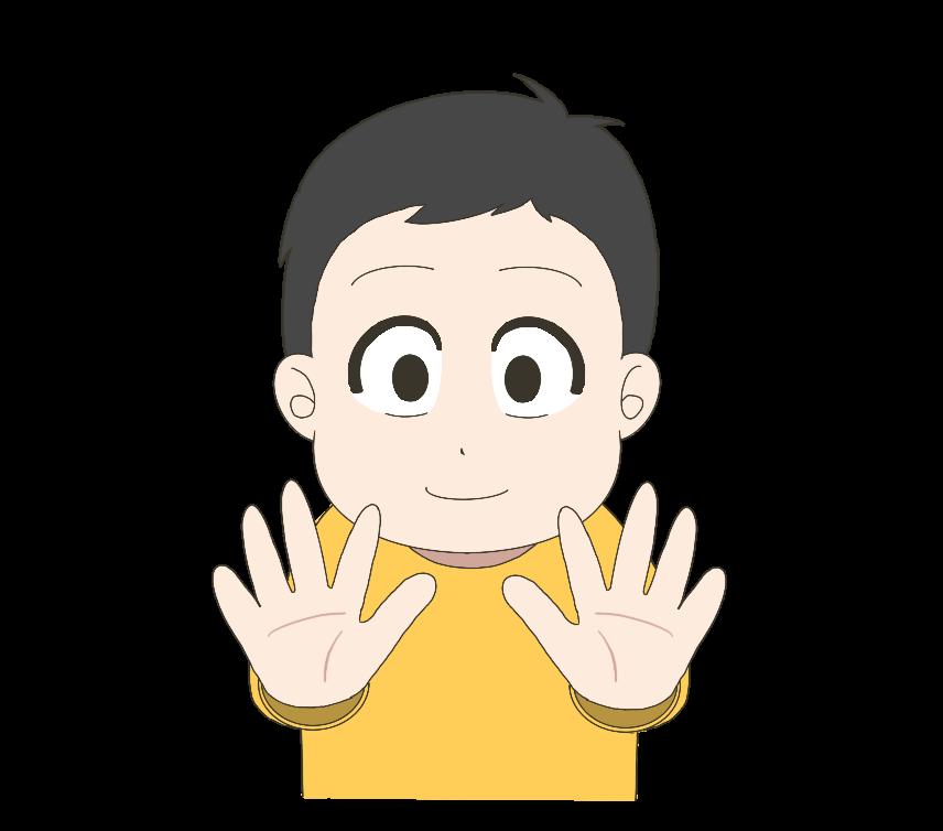 手のひらを見せる子供(男の子)のイラスト
