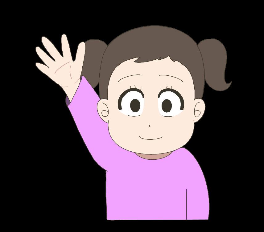 手をあげる子供(女の子)のイラスト