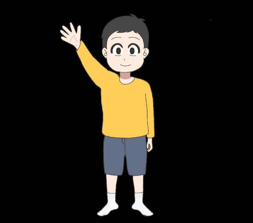 手をあげる子供(男の子、全身)のイラスト