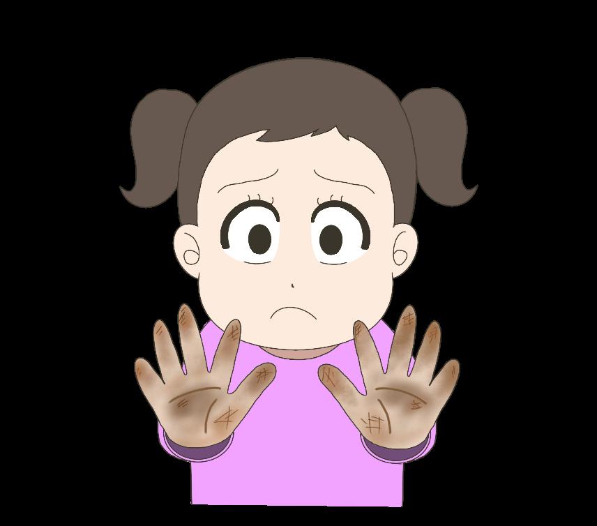 汚れた手のひらを見せる子供(女の子)のイラスト