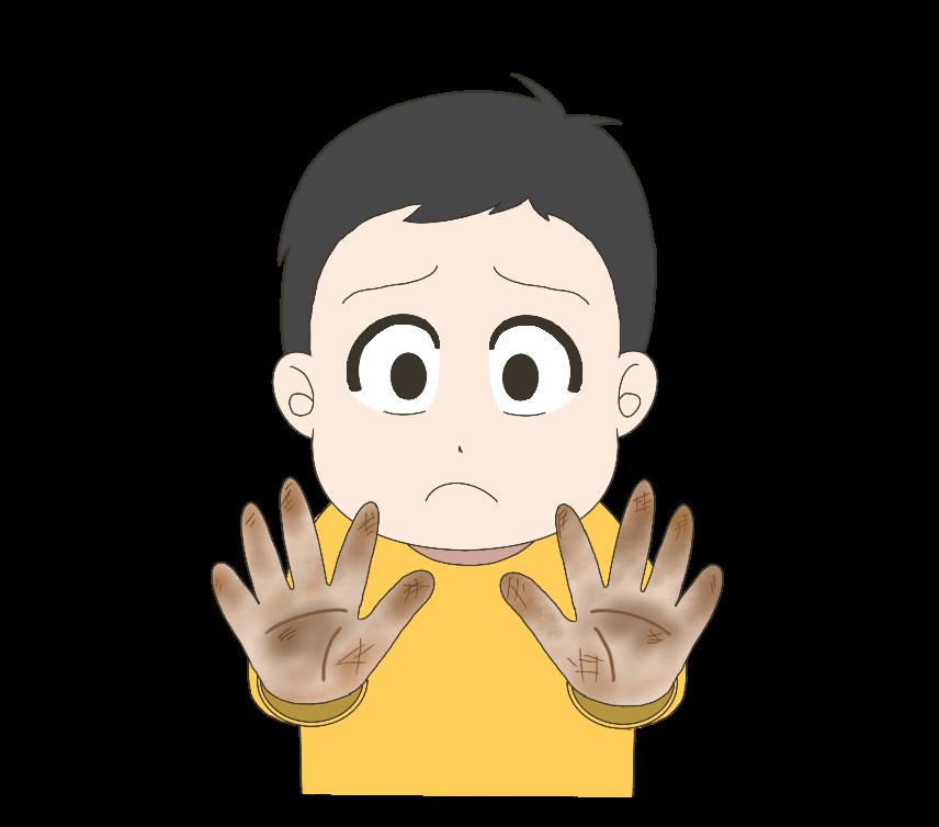 汚れた手のひらを見せる子供(男の子)のイラスト