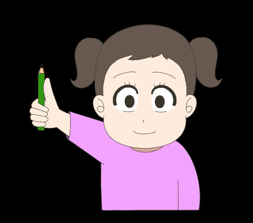 鉛筆を持つ子供(女の子)のイラスト