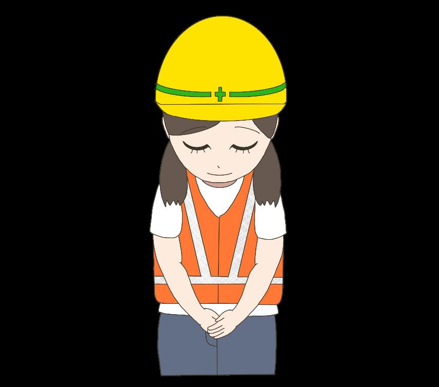お辞儀する工事現場作業員(女子)のイラスト