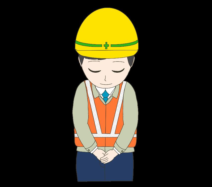 お辞儀する工事現場社員(男子)のイラスト