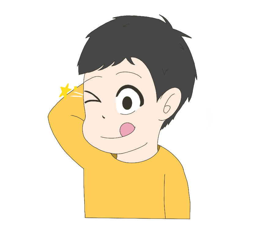 てへぺろをする子供(男の子)のイラスト