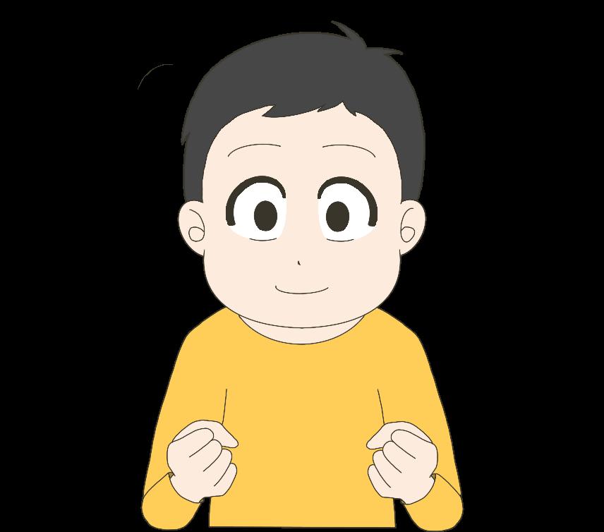 ガッツポーズする子供(男の子)のイラスト