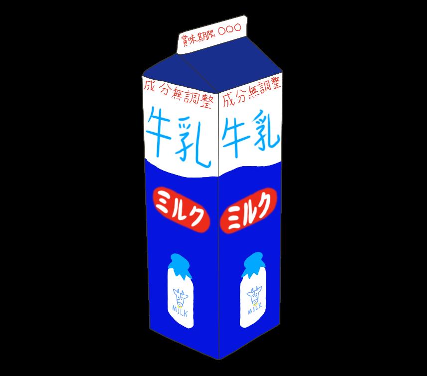 成分無調整牛乳のイラスト