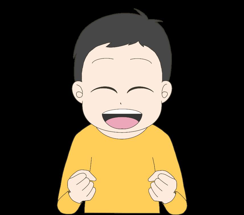 笑顔でガッツポーズする子供(男の子)のイラスト