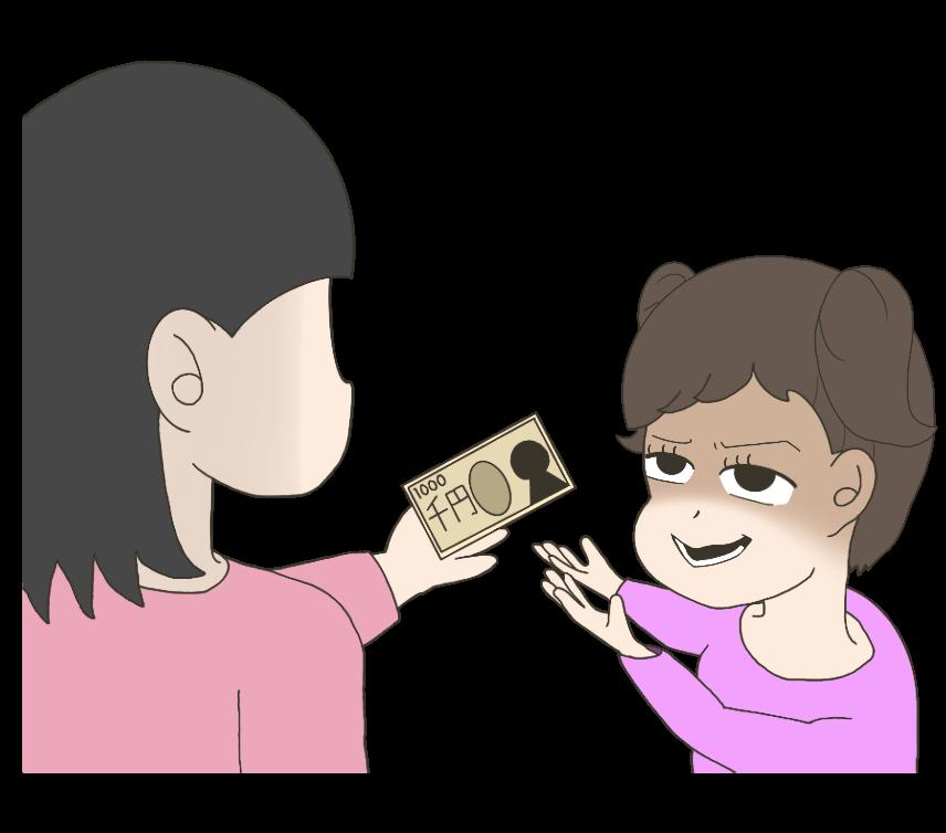 お小遣いを貰う子供(女の子)のイラスト(卑しい顔)