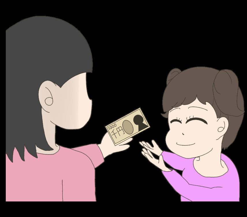 お小遣いを貰う子供(女の子)のイラスト