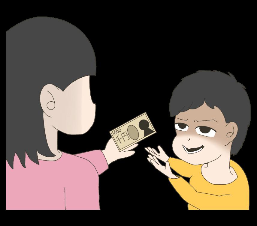 お小遣いを貰う子供(男の子)のイラスト(卑しい顔)