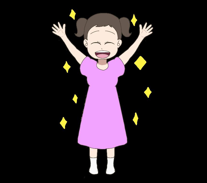 バンザイする子供(女の子)のイラスト