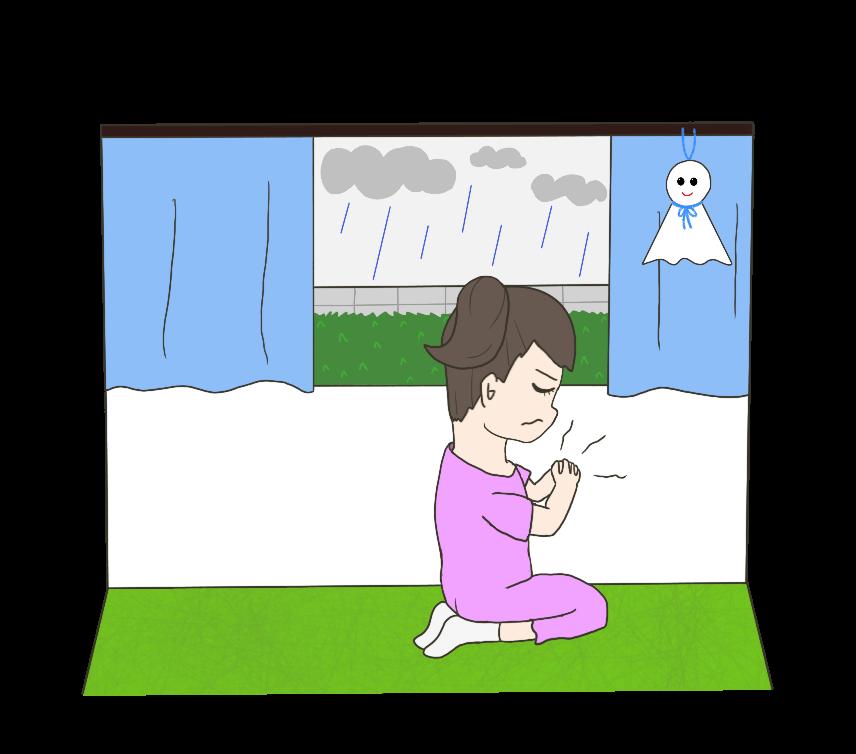 てるてる坊主に晴れをお願いする子供(女の子)のイラスト