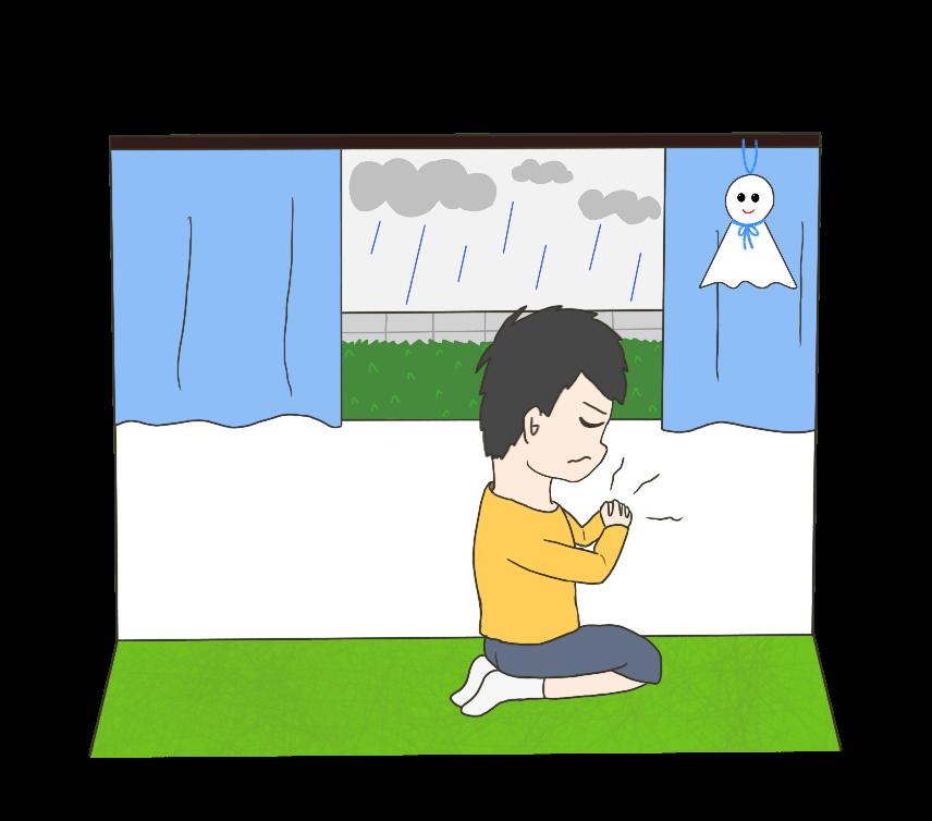 てるてる坊主に晴れをお願いする子供(男の子)のイラスト