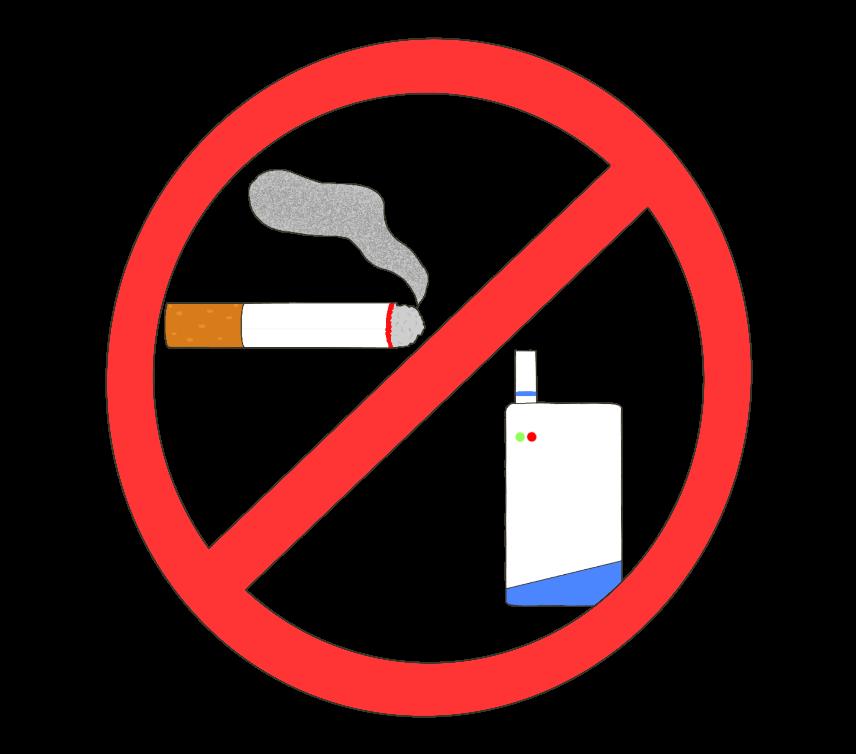 紙タバコ、電子タバコ禁煙マークのイラスト