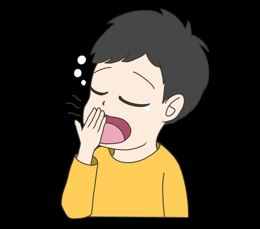 あくびをする子供(男の子)のイラスト