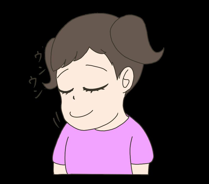 ウンウンとうなづく子供(女の子)のイラスト