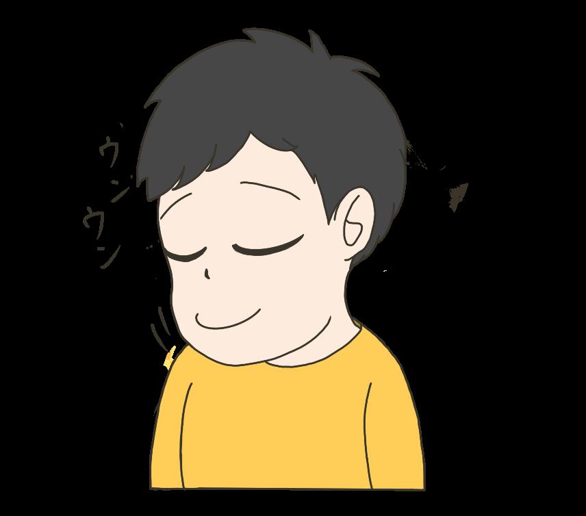 ウンウンとうなづく子供(男の子)のイラスト