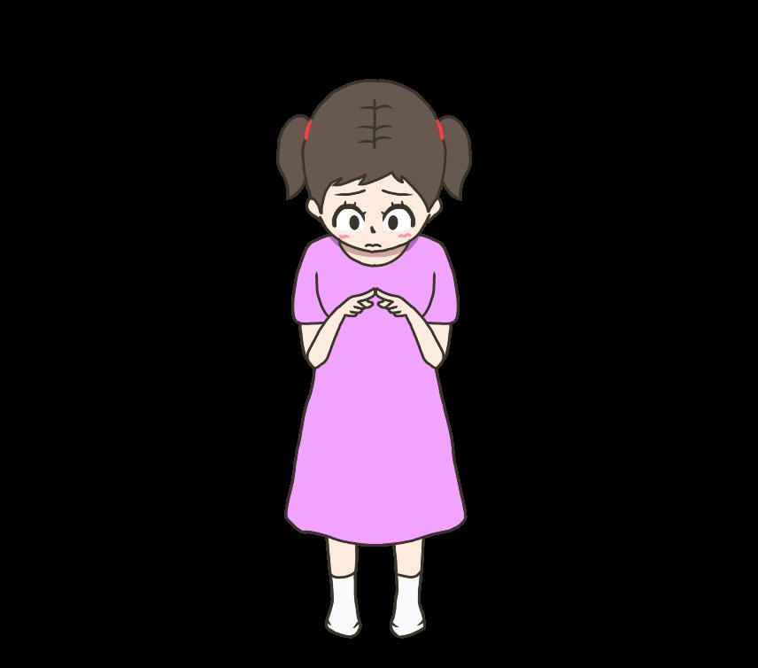 モジモジする子供(女の子)のイラスト