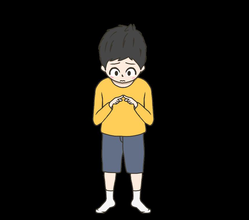 モジモジする子供(男の子)のイラスト