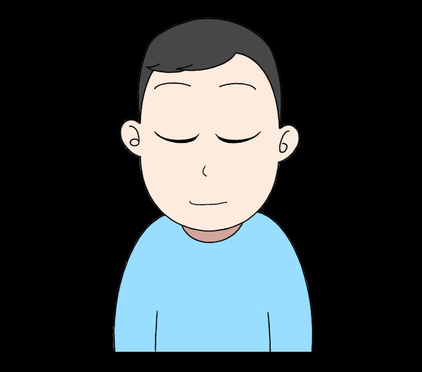 目をつぶる男性のイラスト